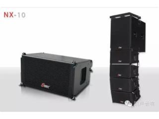 NX-10-SeerAudio NX系列扬声器