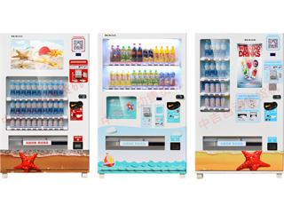 TCN-D720-MIT-新型飲料自動售貨機