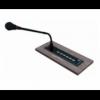 TS-0623 主席單元(數字會議嵌入式討論表決主席單元)-TS-0623圖片
