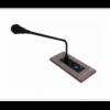 TS-0624 主席單元(高集成數字會議系統嵌入式討論主席單元)-TS-0624圖片