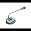 TS-0627A 代表单元(数字讨论表决会议代表单元-带IC签到)-TS-0627A图片