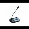 TS-0204 主席单元(带表决IC卡签到主席单元-4.3寸彩屏)-TS-0204图片