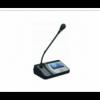 TS-0204A 代表单元(带表决IC卡签到代表单元-4.3寸彩屏 )-TS-0204A图片