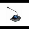 TS-0205 主席單元(全數字會議主席單元-帶4.3寸電容彩屏)-TS-0205圖片