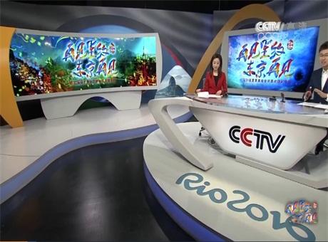 上海派乐祝贺中国健儿取得佳绩