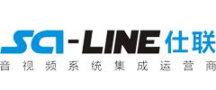 仕聯SCI-LINE