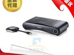 巴可clickShare CS-100无线会议分享系统