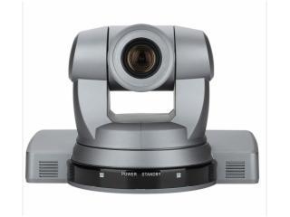 VP-HD1-VIPPRO/威宝华视灰色 VP-HD1 三路输出高清会议摄像机