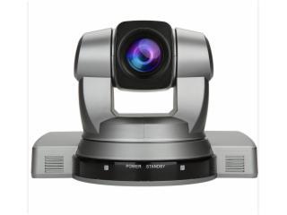 VP-HD20F-VIPPRO/威宝 VP-HD20F 高清20倍会议摄像机