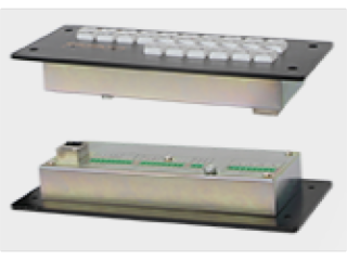 CCU CON16plus-16键可编程控制器