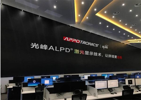 大数据时代!全球最大ALPDTM激光拼墙项目落户厦门市公安局指挥情报中心