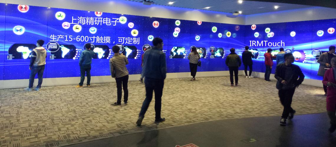 超大拼接屏触摸上海精研电子实现!图片