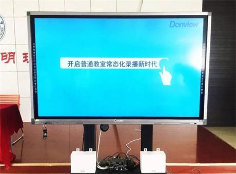 东方中原兰州子公司打造数字化教学新典范——可移动式录播室