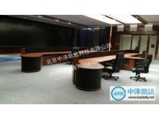 ZZKD-D007-北京廠家專業定制豪華調度臺