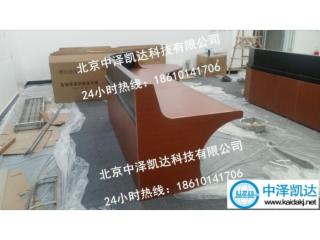 ZZKD-K005-控制臺廠家/控制臺生產廠家/北京控制臺生產廠家