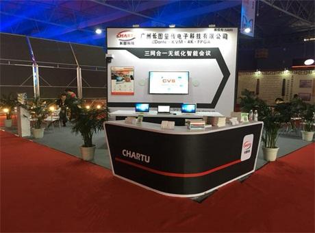 CHARTU长图-成都国际音乐(演艺)设备博览会精彩回顾