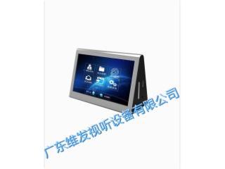 VF无纸化系列  高端电子桌牌-VF-7C图片