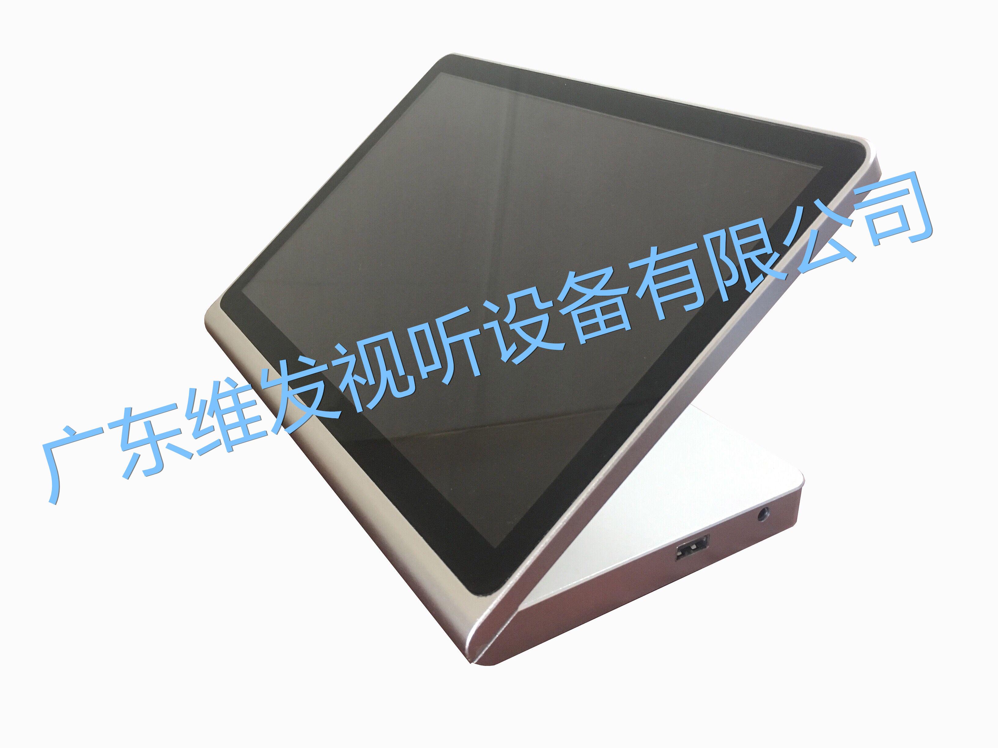 VF无纸化系列  高端桌面式终端-VF-10Z图片