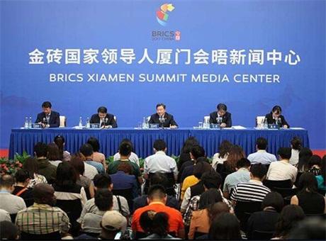 安恒利助力金砖国家厦门峰会扩声系统建设