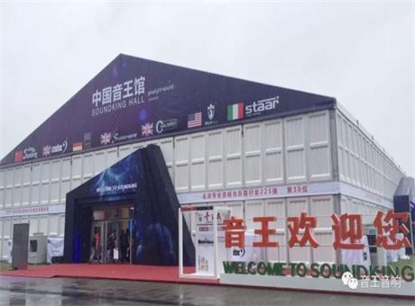 """没去2017上海展?没关系,""""中国音王馆""""弥补您的遗憾!"""
