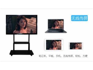 LBD-IWB6500-65寸揽百达智能会议平板