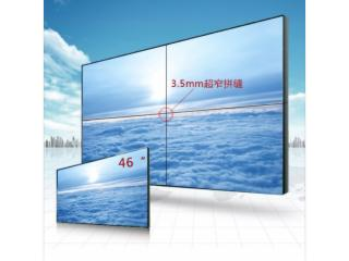 46寸-46寸极窄(3.5mm)液晶拼接单元