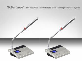 SCS-732-SCS-732桌面式视像跟踪会议系统话筒单元
