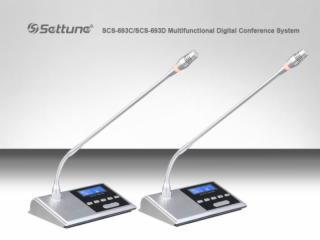 SCS-693-SCS-693桌面式表决签到会议系统话筒单元