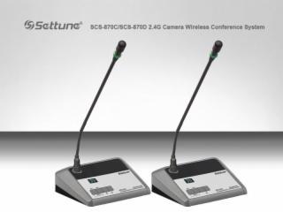 SCS-870CD-2.4G无线会议系统话筒单元