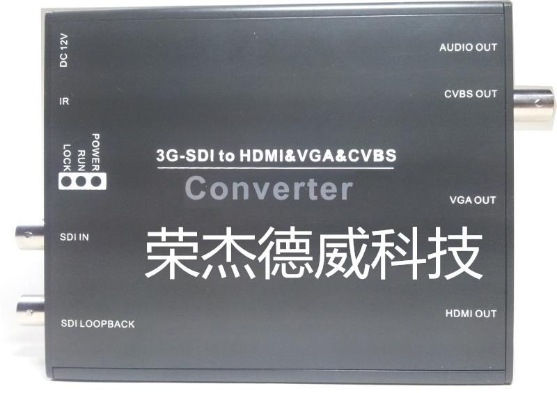 供应HDMI&VGA&CVBS转换器-GDV-005图片