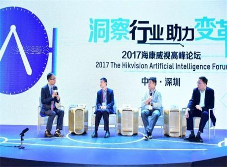 """海康威视发布""""AI Cloud""""框架,行业应用全面开启"""