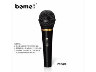 PRO630-有線麥克風 PRO630 演出專用 導線單支話筒