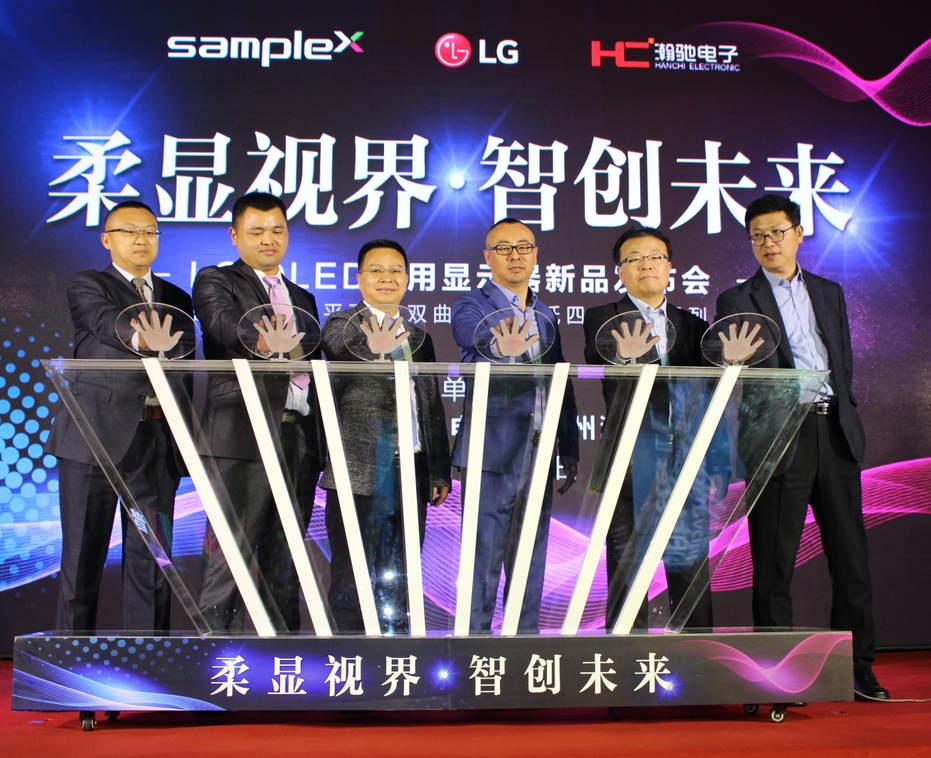 进击的巨人——LG携手赛普科技共创OLED商用显示里程牌