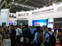 如火如荼|AVCiT魅视深圳安博会火热进行中