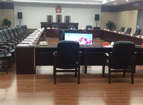 DANTE哲闻科技G-8D轻会议应用于西安第六巡回法庭