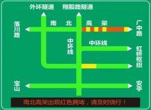 寰视智慧云屏实力打造城市交通指挥调度中心