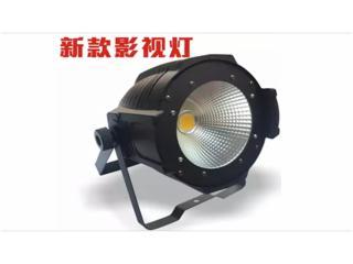 100WCOB-100WCOB面光燈