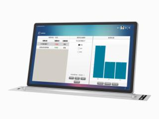 TM-2000/18.5W-無紙化一體式升降終端 TM-2000/18.5W( WINDOWS版)