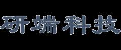 研端科技(深圳)有限公司
