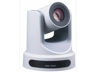 NK-USB502020-尼科带图像冻结功能视频会议摄像机