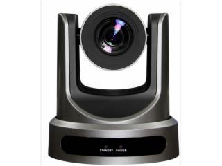 NK-USB502012XIP-尼科USB超廣角高清會議攝像機