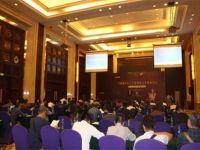 飞利浦商显系统研讨会在广州举行