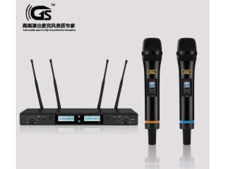 G330-250米远距离演出话筒 G330 中高端舞台演出无线麦克风