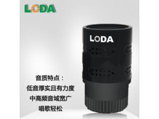K80-高保真度音頭 K80 中高頻豐富無線咪芯/演出 KTV咪芯