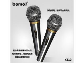 K310-K310 卡侬有线话筒 家用K歌专业舞台演出有线麦克风