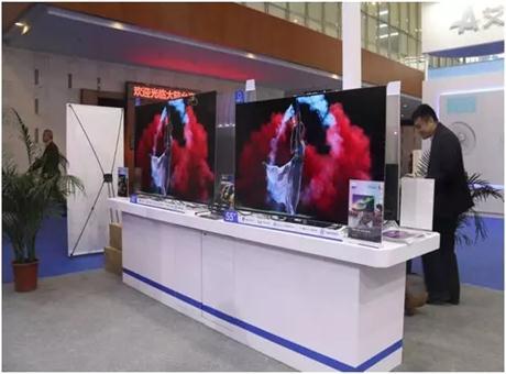 飞利浦商用显示研讨会在南京大陆台资企业产品展销会期间盛大召开