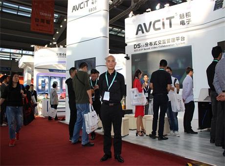 深圳安博会:专访魅视电子总经理叶伟飞先生