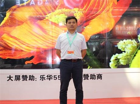 深圳安博会:专访乐华专显总经理王家琪先生