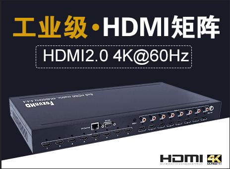 Control4智能家居系统携手FoxunHD科讯高清布局4K家庭影院