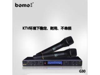 G30-KTV一拖二無線話筒 G30 耐用/穩定KTV話筒